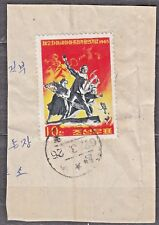 KOREA 1965 used SC#587 10ch stamp on piece, Asian-African Conference, Algiers.