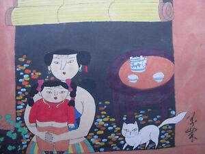 MO NONG Gouache/Ink Painting 'Woman Cat & Child' CHINESE MODERNIST aka ZHAN YIAN