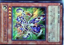 Ω YUGIOH CARTE NEUVE Ω SECRET ULTRA RARE PP11-JP001 Elemental Hero