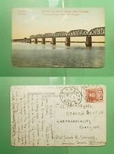 DR WHO 1913 RUSSIA? HARBIN CHINA POSTCARD TO PETROGRAD US CONSULATE  g01810