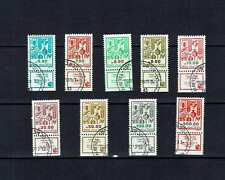 Israel: 1982 Agricultural Products defintive series, Fine used with tabs