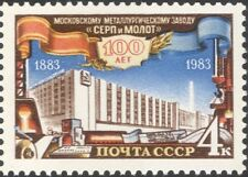 Russia 1983 Steel Mill/Metal/Minerasl/Industry/Business/Commerce 1v (n17865a)