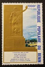 Timbre BENIN Stamp -Yvert et Tellier n°508 NSG (Ben1)