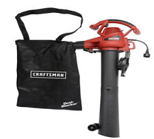 Craftsman Variable Speed Blower / Vacuum (#30381) - NEW IN THE BOX