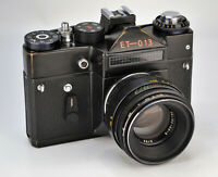 "COLLECTIBLE! 1982 RUSSIAN USSR ""ZENIT-ET-013"" SLR CAMERA + HELIOS-44-2 lens"