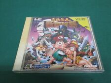 NEC PC Engine -- TAKAHASHI MEIJIN NO SHIN BOUKENJIMA -- JAPAN. GAME. New. 12738