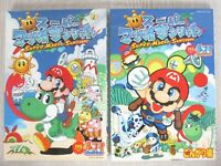 SUPER MARIO SUNSHINE 4 Koma Gag Battle Manga Comic Complete Set Book