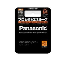 NEW Panasonic Sanyo Eneloop Pro XX 2450 mAh 4 pcs AA High End rechargeable FS