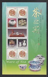 CHINA 4v Special Stamp S/S Ware of Tea 茶之器
