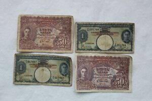 Malaya Banknotes, 50 Cents (2), 1 Dollar (2) from 1941, 4 notes total