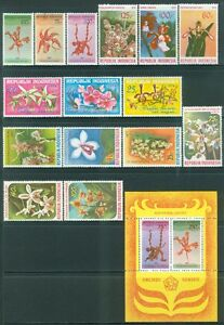 INDONESIA : Collection of all different VF, MOGH for Orchid Topical. Cat $81.00.