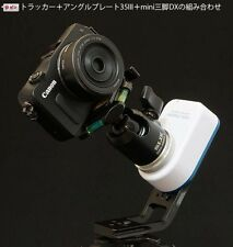 Sightron Nano Tracker Tripod Adaptor 4 Astrophotography & Time-Lapse Photography