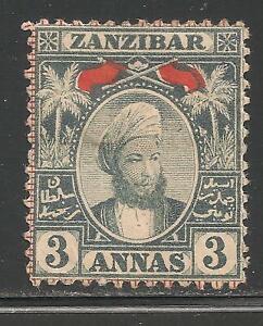 Zanzibar  #42 (A2) VF MINT - 1896 3a Sultan Seyyid Hamed-bin-Thwain