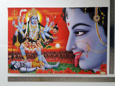 Kali Maa Mahakali 18x25 Inch Big Poster Hinduism Print