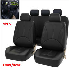 Quality PU Leather Auto Car Seat Cover SUV Seat Cushion Front/Rear Full Set 9PCS