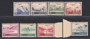 Switzerland Stamp 1941 Airmail set of 8, MNH, some with margins