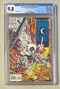 MARC SPECTOR: Moon Knight #55 Marvel Comics 1993 CGC 9.8 Stephen Platt Art