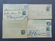 MAURITIUS - COLLECTION OF 1896 QVIC MULTIPLE FRANKED WRAPPERS - VARIOUS DESTIN