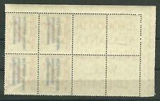 BLOCCO ANGOLARE VARIETA L. 90 DECALCO SU 4 FRANCOBOLLI NUOVI MNH** 1969 LAVORO