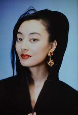 Nobuyoshi Araki Limited Edition Photo 34x50 Naked Faces Asian Woman Girl Kimono