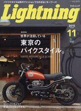 New Lightning November 2015 MAGAZINE Japan TOKYO MOTORCYCLE SCENE Bike Life F/S