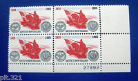 Sc # 1261 ~ Plate # Block ~ 5 cent Battle of New Orleans Issue (df6)