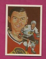 1987 HALL OF FAME HAWKS STAN MIKITA ELECTED 1983  CARD (INV#4483)