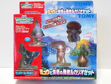 Lucario and the Mystery of Mew Tomy Pokemon Figure Movie Set Authentic AG
