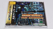 Hyper Duel HyperDuel Sega Saturn Japan JPN Japanese * Near-Mint + Spine & Reg. *