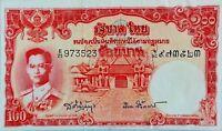 Thailand - 100  Baht 1955 - RAR Erh. fast KASSENFRISCH / near uncirculated