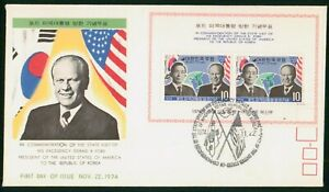 Mayfairstamps Korea 1974 Gerald Ford Visit Souvenir Sheet First Day Cover wwo970