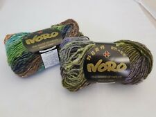 300 g NORO Silk Garden Fb. 276 Seide / Kid Mohair / Lamb´s Wool Verlaufsgarn