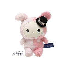"San-X Sentimental Circus Bunny Shappo 6"" Stuffed Toy Plush Doll (MR08501) 8c31"