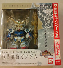 SDX Ryuso Ryubi Sangokuden SD Gundam + Limited Edition Clear Dragon Sword