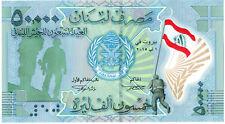 Libano 50,000 livres 1945-2015/replacement ser.0009292 UNC