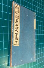 1902 Japanese antique go game Book - vq-15