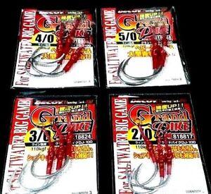 Fishing assist hooks DECOY Dancing Jack GRAND PIKE DJ-100  x 4 pks as pictured