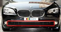 BMW 7 SERIES NEW GENUINE F01 F02 FRONT BUMPER LOWER OPEN GRILL SET OF THREE