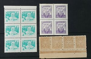 Korea. Nice block of stamps. MNH. O.G. / without gum as issued. Check the photos