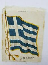 Greece Flag Nebo Cigarette Tobacco Silk 5x7 Factory No.7