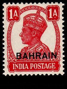 BAHRAIN SG41, 1a carmine, VLH MINT.