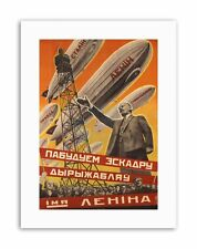 MILITARY AIRSHIP LENIN SOVIET UNION Poster Vintage Advertising Political Canvas