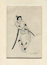 Japonesa dibujo a lápiz por Anne Catchpole
