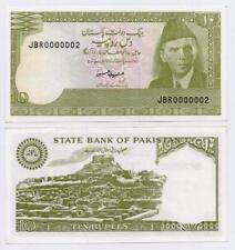 Pakistan Fancy Number - 10 Rupee - Serial 0000002 -  Ishrat Hussain - 2004 issue