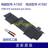 "Genuine A1582 Battery for Pro 13"" Retina A1502 2015 year"