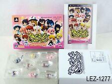 Nendoroid Generation Limited Edition PSP Japanese Import Japan JP US Seller