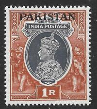 Pakistan 1947 1r Grey & Red-Brown with Inverted Watermark SG 14w (Mint)