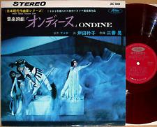 OST ONDINE akira miyoshi '60 red-wax LP japan avant-garde opera ondes martenot