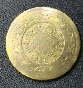 1960 Tunisia  100 Millim  VF Coin   World Coin    Brass      #K1016