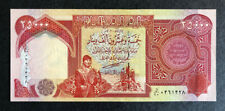 Iraq 2003 - UNC 25,000 25000 Dinars banknote - RARE DATE (First Issue) 2003